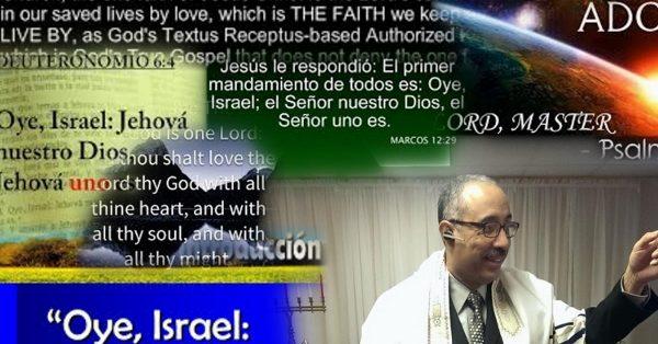 Jehová nuestro Dios, Jehová uno es